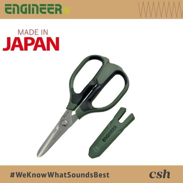 ENGINEER PH57 Combination Scissors DP Made In Japan Stainless Steel Scissors (Green)