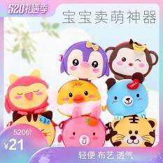 Children's Bag Girls Princess Shoulder Bag Mixbox Male Baby Shoulder Bag Children's 1-3 Years Old Cute Shoulder Bag