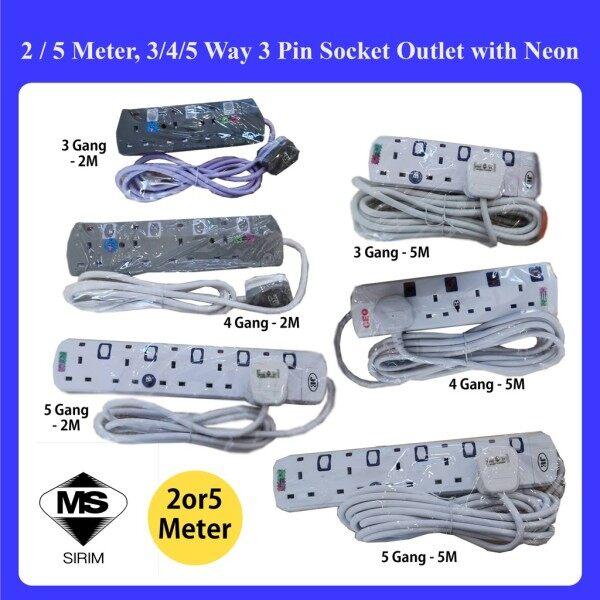 2m/5m Extension Trailing Socket/ Plug/ Adapter/ Cord