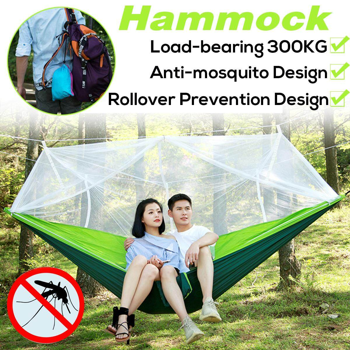 【Free Shipping + Flash Deal】Outdoor Travel Camping Hanging Hammock Bed Mosquito Net Set Capacity 300KG