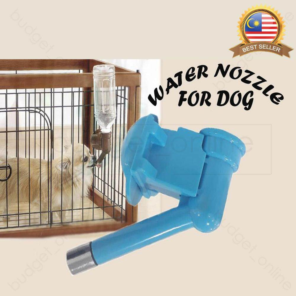 Drinking Water Nozzle For Dog Puppy Fountain Head Dispenser Leak Proof By Budgetonline.