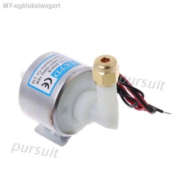 40DCB 18W Fog Oil Pump For Stage 900W 1000W 1200W 1500W Machine Accessories