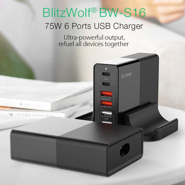 BW-S16 BlitzWolf Bộ Sạc Nhanh USB QC3.0 Kép 75W 6 Cổng Kép PD3.0 Phổ PD Sạc