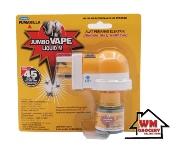 Fumakilla Jumbo Vape Liquid M 45N