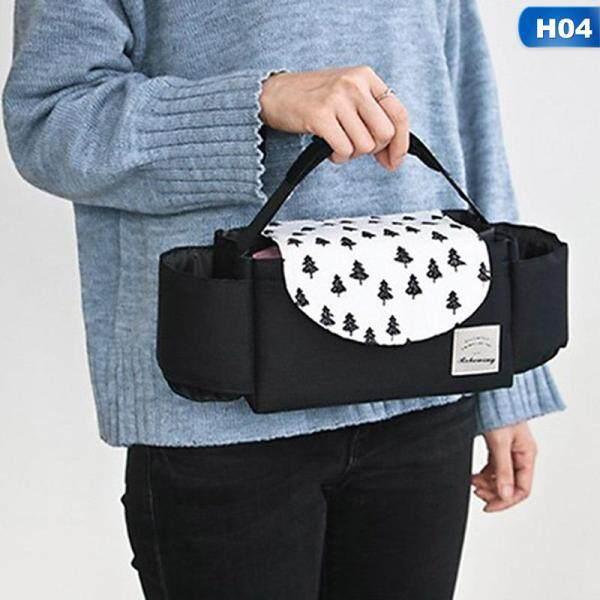 Xinkela 2*Baby Organiser Mummy Bag Stroller Storage Pushchair Buggy Cup Pram Bottle Holder Singapore