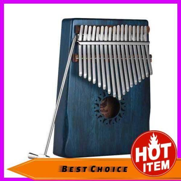 17-Key Portable Kalimba Mbira Thumb Piano Mahogany Solid Wood Musical Instrument Gift for Music Lovers Beginner Students (Blue) Malaysia