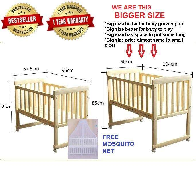 Big size Baby Cot Baby Swing Bed 2 in 1 cradle bed
