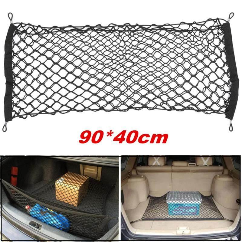 Car Trunk Rear Cargo Organizer Storage Elastic Mesh Net Toyota