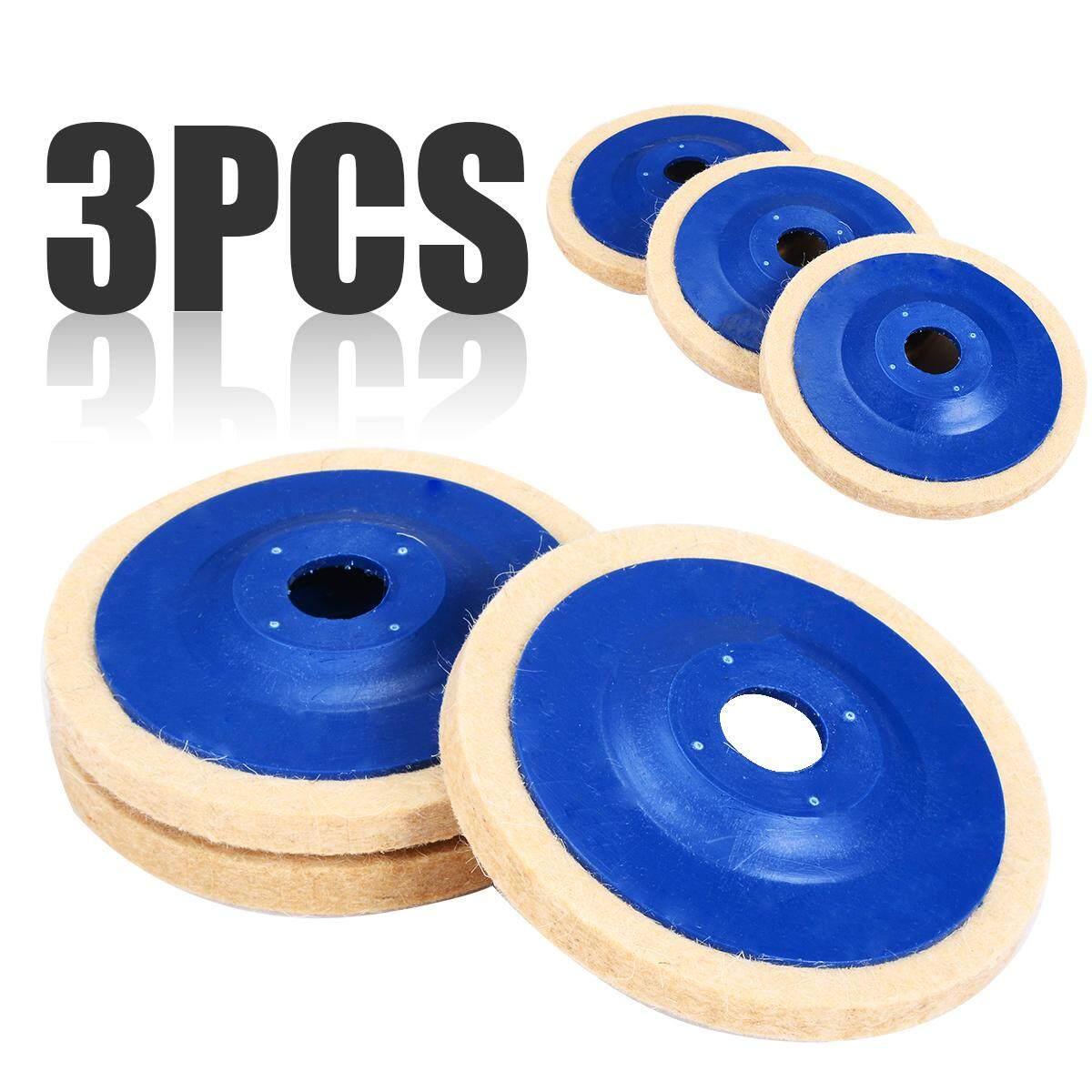 BOKLAI 3pcs 100mm 4inch Wool Buffing Grinding Wheel Felt Polishing Discs Pads Set Blue