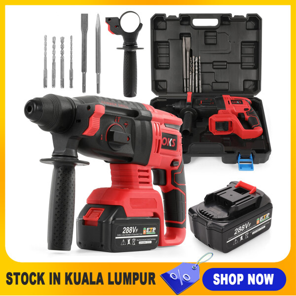 【Stockin KL】2 Battery Brushless Hammer Drill Cordless Heavy Duty Impact  Drill 4 Function Rotary Hammer Drill Adjustable Grip Handle 980 RPM Cordless Drill Demolition Kit +4.0Ah B-attery+6 Drill Bits+Carry Box+Ship From KL+1 Year Warranty