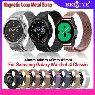 Dây đeo Milanese Quick Release cho đồng hồ thông minh Samsung Galaxy Watch4 40mm 44mm cho Samsung Galaxy Watch 4 Classic 46mm 42mm Magnetic Loop Strap thumbnail