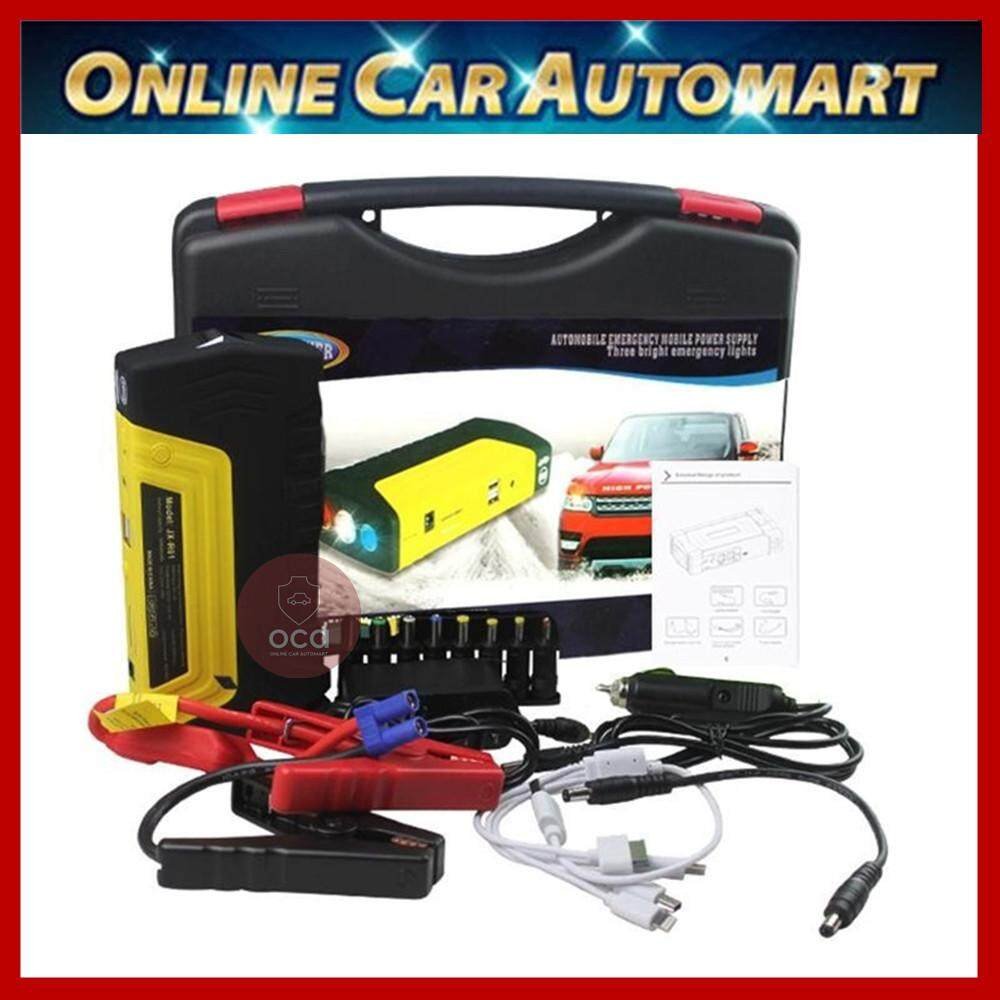 High Power 50800mah Multi-Function Car Jump Starter Power Bank - Yellow By Online Car Automart.