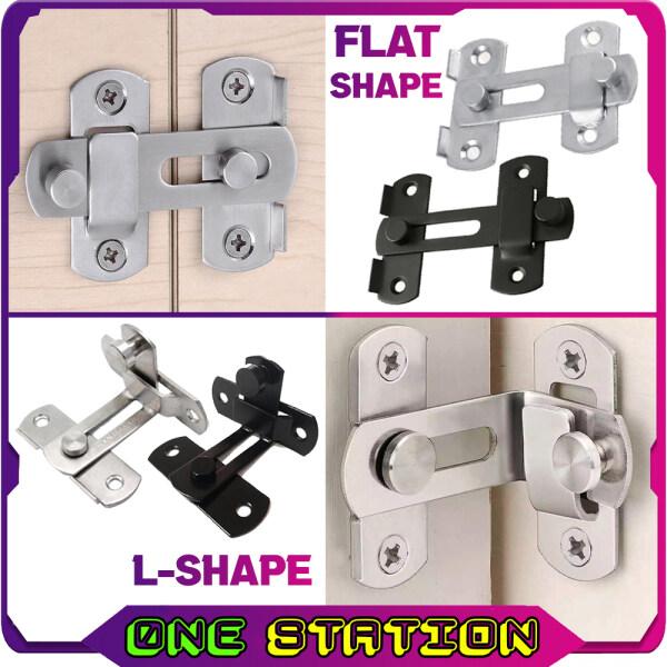 Stainless Steel Swivel Bolt Door Latch Slug Catch Hasp Lock for Slide Gate Fence Partition Fold Door FLAT SHAPE L-SHAPE