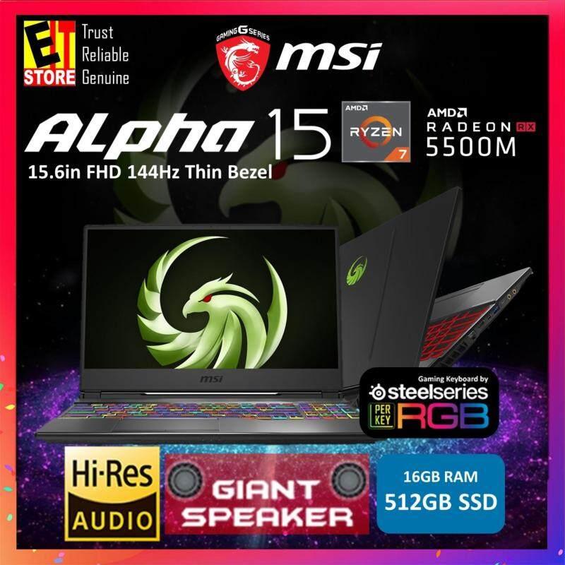 MSI ALPHA 15 A3DD-003 15.6  THIN BEZEL 120HZ IPS-LEVEL FULL HD (FREE-SYNC) GAMING LAPTOP W / AMD RADEON RX5500M 4GB GDDR6 (RYZEN 7 3750H) Malaysia