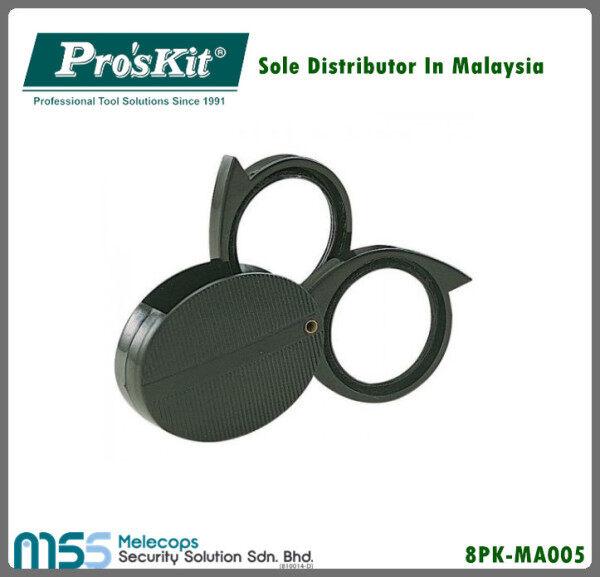 PROSKIT 8PK-MA005 FOLDING MAGNIFIER