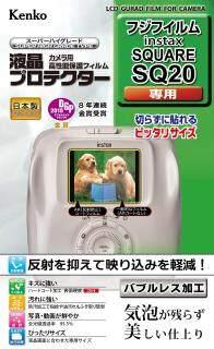 Kenko LCD Bảo Vệ Phim LCD Protector FUJIFILM Instax Vuông SQ20 Cho KLP-FSQ20 thumbnail