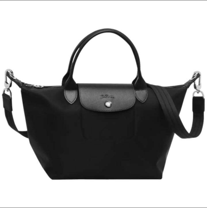 ... shoulder bag Messenger bag. RM319.04. China. Longchamps Neo Black Small  (FREE Shipping) 29f306819f