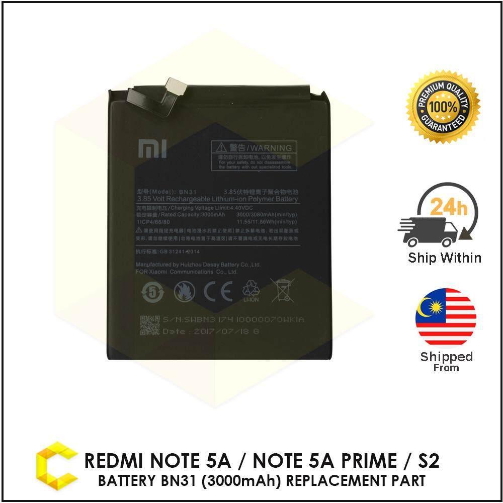 CellCare XIAOMI REDMI NOTE 5A / NOTE 5A PRIME / MI A1 / MI 5X / REDMI S2  BATTERY BN31 (3000 mAh)