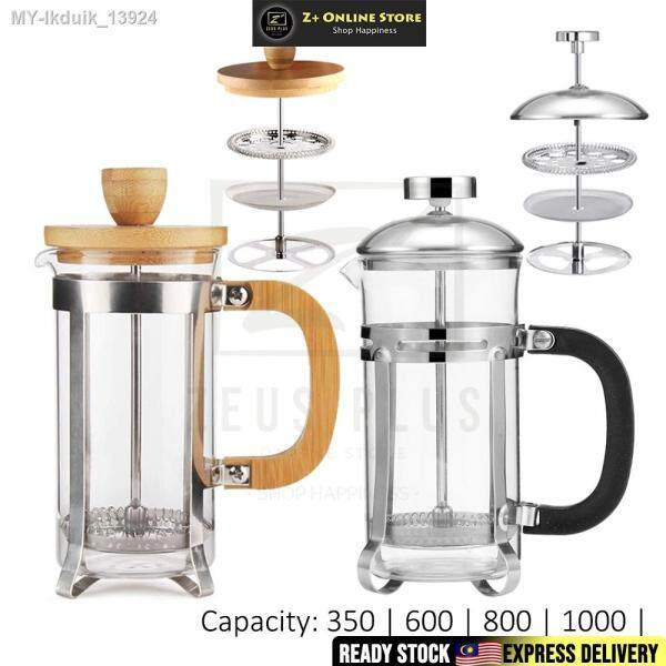 ZPLUS French Press Coffee Pot Stainless Steel Glass Coffee Maker Bamboo Wood Coffee Press TeaPot Milk Frother Foam Maker