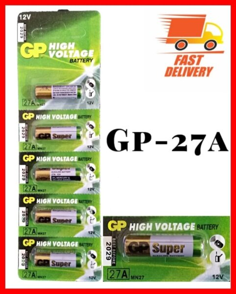 27A  GP Alkaline Battery 12V Malaysia