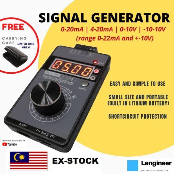 Signal Generator 4-20mA 0-10Vdc built-in lithium battery (free classy EVA case )