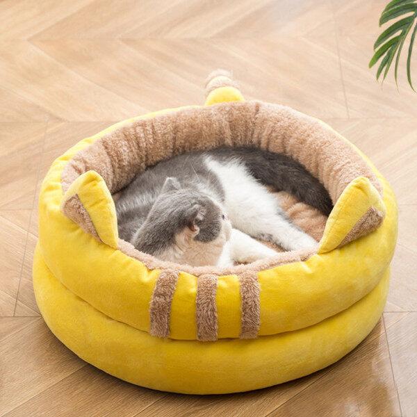 Hình Bông Hoa Mèo Vải Lông Ấm Áp Mùa Đông Giường Mềm Dài Giường Thú Cưng Làm Dịu Giường MW