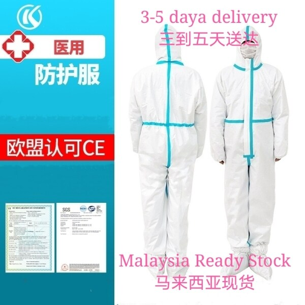 Malaysia Ready Stock (3-5days delivery)马来西亚现货 医用灭菌/无菌 隔离衣/防护服 无纺布加厚款 (送短鞋套)Medical Hoodted Coverall Isolate Protection Suit Protective cloth