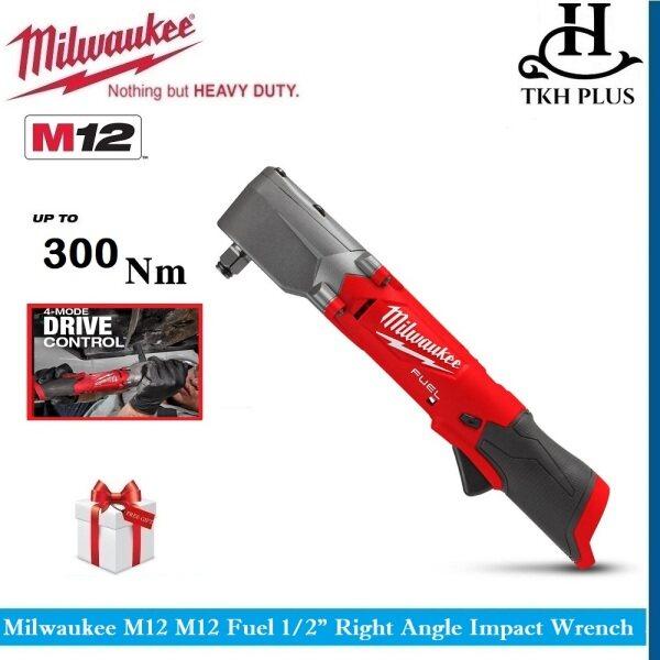 Milwaukee M12 FRAIWF12-0 Fuel Right Angle Impact Wrench ( Bare Tools )