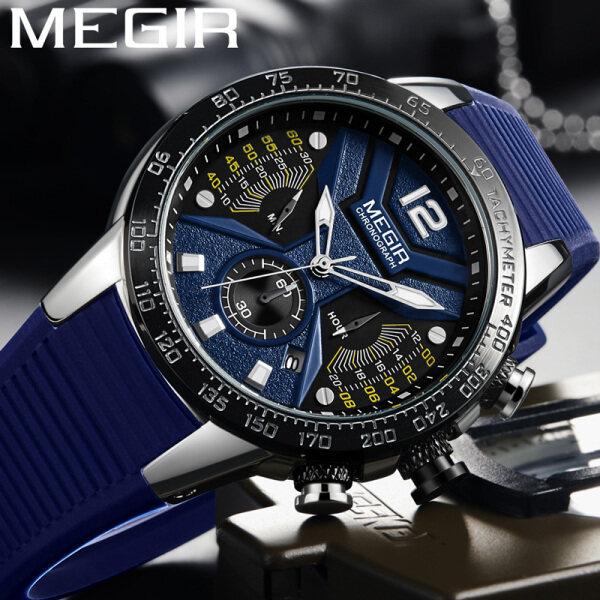 Mới nóng MEGIR đầu thương hiệu cao cấp nam MENs Chronograph Dây đồng hồ dạ quang đa năng nam đồng hồ thạch anh quân quân đội thể thao đồng hồ. Nam Tặng