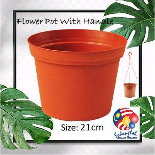 21cm Pasu Pokok Bunga 8.5 Plastic Flower Pot With Handle - LC210/H
