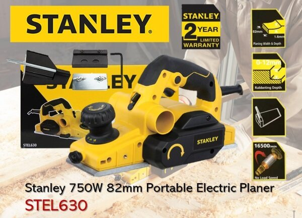STANLEY STEL630 82MM PORTABLE ELECTRIC PLANER ( 750W )