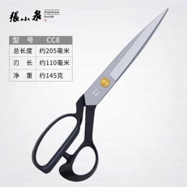 Authentic Hangzhou Zhang Xiaoquan Clothing Scissors Scissors Manganese Steel Professional Dressmakers Shears Cloth Cutting Scissors Big Scissors
