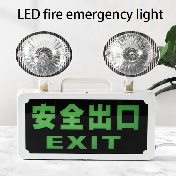 Bảng giá 5W 180 Minutes Factory Fire Emergency Lighting 120V Fire And Fire Safety Exit Indicator Multi-Function Led Emergency Evacuation Lighting