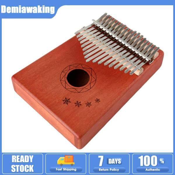 Đàn Piano Cầm Tay 17 Phím, Gỗ Kalimba Nhạc Cụ Cho Người Mới Bắt Đầu
