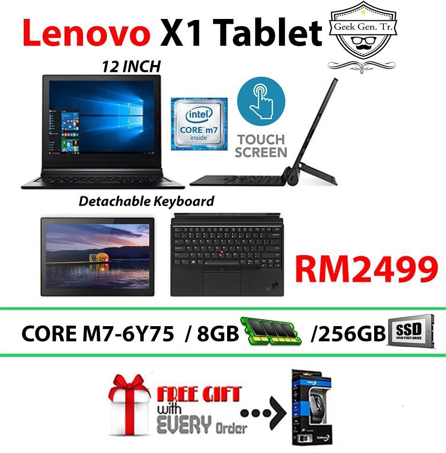 LENOVO X1 TABLET TouchScreen CORE M7-6Y75 8GB RAM 256GB SSD 12 INCH (Detachable Keyboard) Malaysia