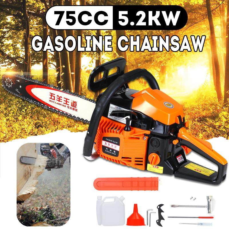 【Free Shipping + Flash Deal 】5.2KW 72cc Chainsaw High Power Gasoline Chain Saw Tree Cutting Machine Petrol