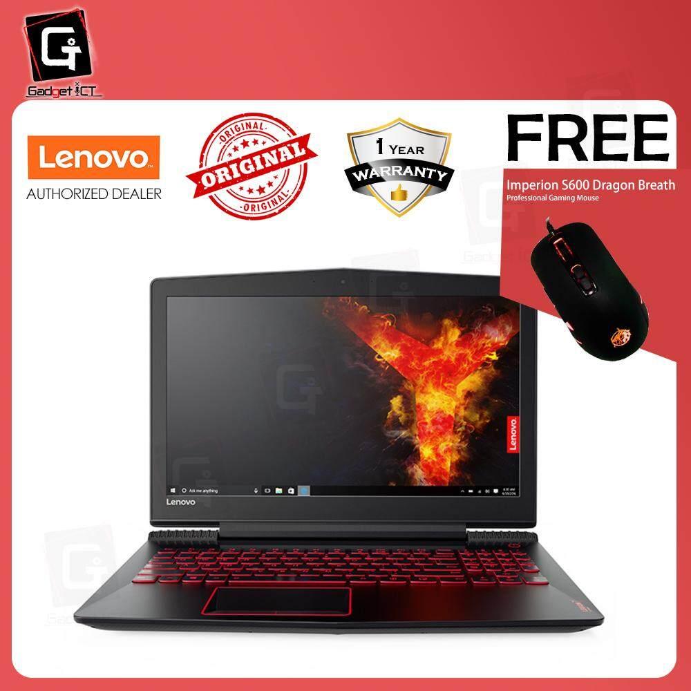 Lenovo Legion Y520-15IKBN(80YY0071MJ)Black(15.6/i7-7700HQ/GTX1060/8GB/128GBSSD+1TBHDD) Malaysia