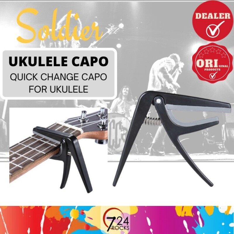 724 ROCKS Professional Quick Change Ukulele Capo Malaysia