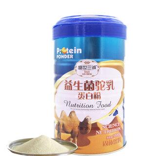 (Giao Hàng Nhanh Chất Lượng) Bột Protein Sữa Lạc Đà Probiotic Dinh Dưỡng Bột Sữa Lạc Đà-1000G thumbnail