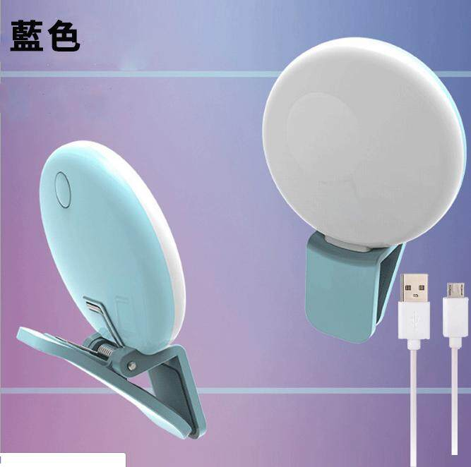 Đèn LED selfie Selens dạng vòng hỗ trợ chụp ảnh đẹp có giá kẹp vào điện thoại, chất liệu ABS+PC...