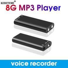 KEBETEME Bút Ghi Âm Kỹ Thuật Số Mini 3 Trong 1 Dictaphone Ổ Đĩa Flash USB Lưu Trữ Bộ Nhớ 8GB Máy Nghe Nhạc MP3 Âm Thanh Nổi