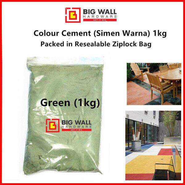 1kg Green Colour Cement for Decoration & Renovation (Simen Warna)  [Big Wall Hardware]