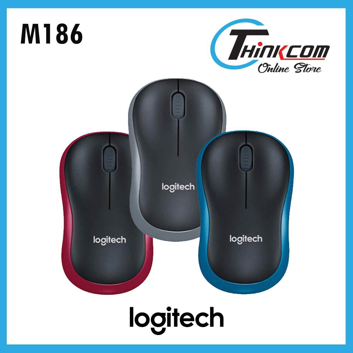 Logitech M186 Wireless Mouse - 1 Year 1 To 1 Exchange Warranty Malaysia
