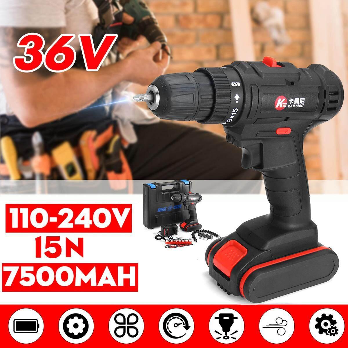 36V 7500mAh Cordless Electric Drill/Driver 2 Speed LED Lighting 1 x Ba*tery Tool-36V