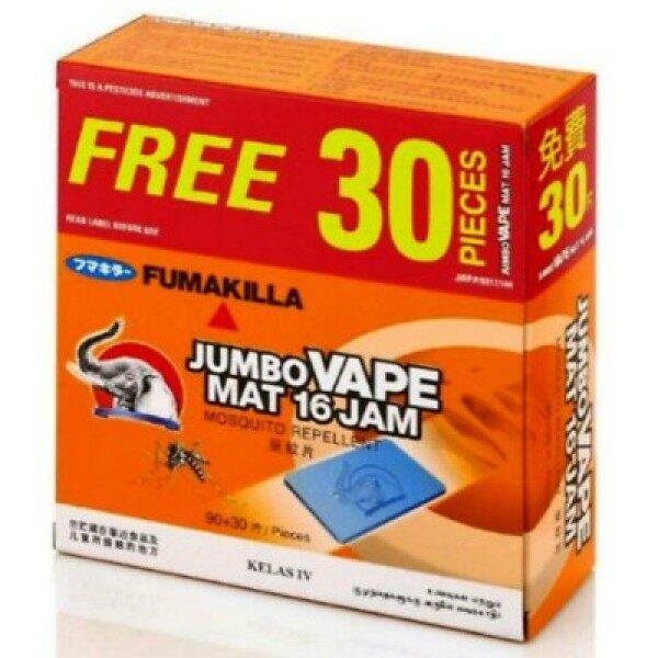 Fumakilla Jumbo Vape Mat 16 Jam Mosquito Repellent (90+30) #Ubat Nyamuk