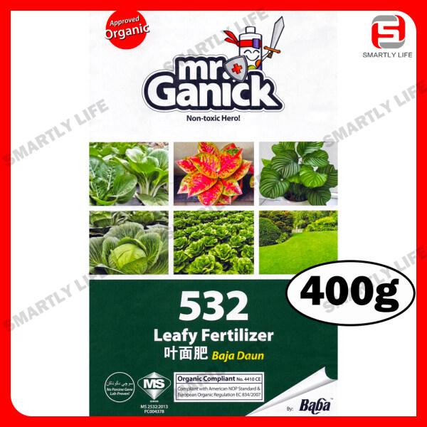Baba Mr Ganick 532 Organic Leafy Fertilizer (400G) 有机叶面肥 Baja Daun