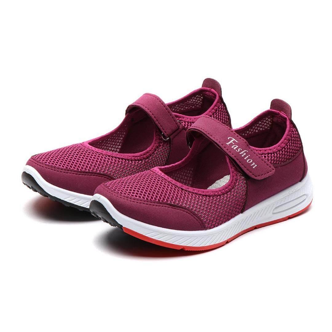 342c149eee0 MYKUTSU Miranda Comfy Running Shoes