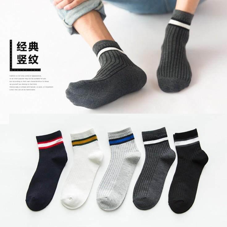 7c53b86589c1 5 pairs of men's socks 100% cotton socks, men's fashion casual  breathable(HY18H0100