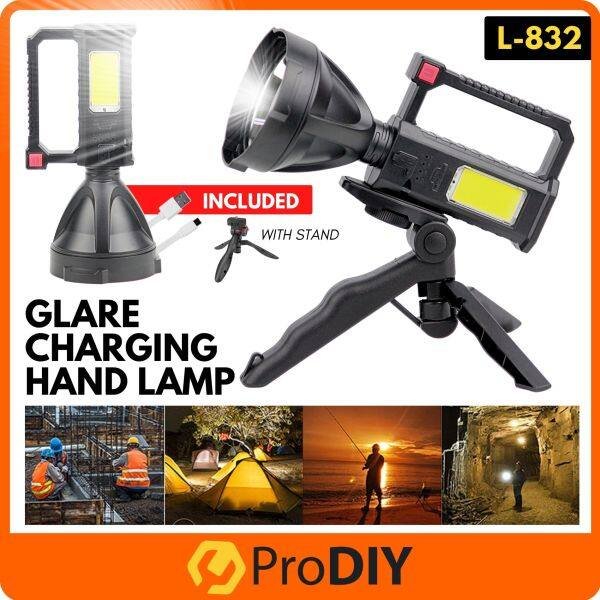 Rechargeable SearchLight With Stand Outdoor Use High Light Flashlights, LED High Lumen, 4 Modes LED COB ( L832 / L835 )