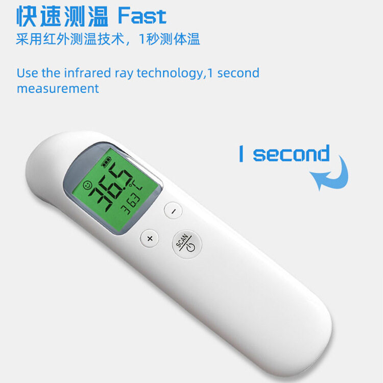 Non-Contact Forehead Infrared Medical LCD Digital Thermometer Universal for Kids